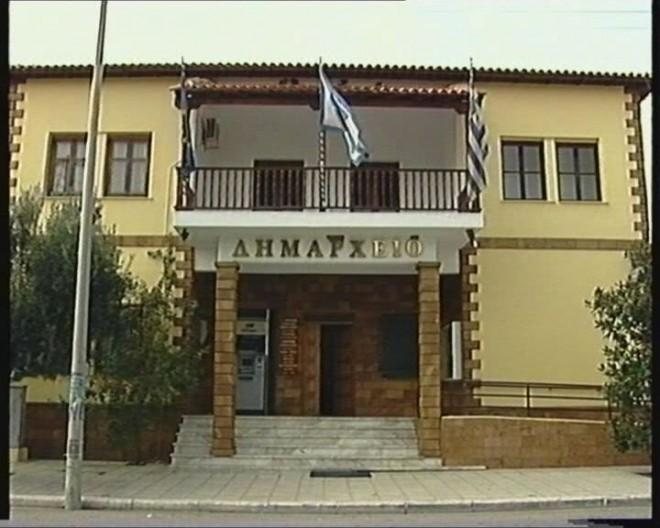 DHMARXEIO BISTONIDAS 1