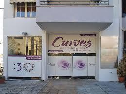 curves xanthi exo