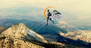 xanthi mountain run avgo vertical