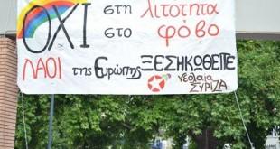 syriza xanthi
