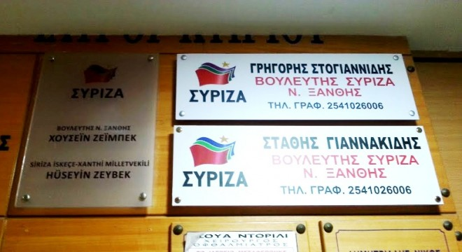 syriza pinakides