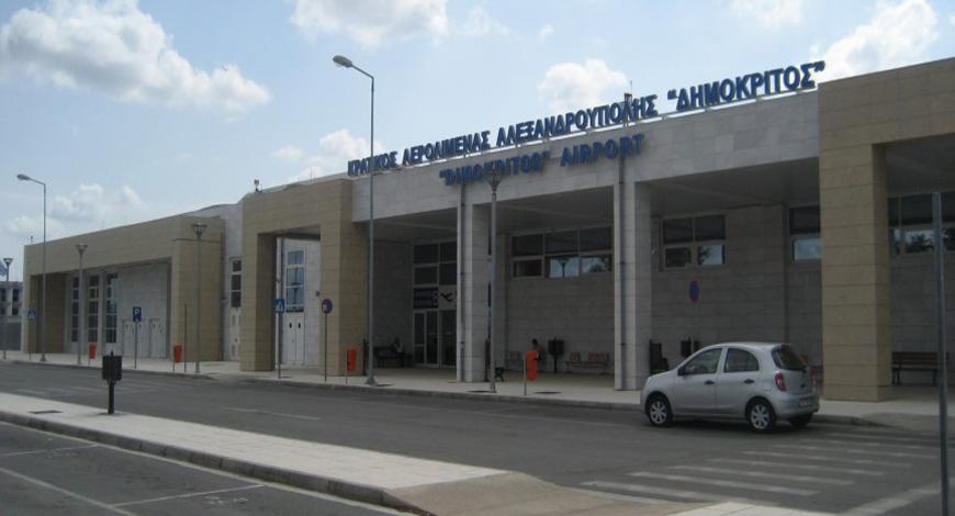 aerodromio-alexandroupolis-3-870