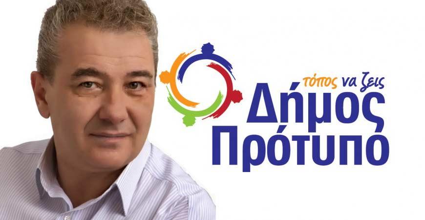 dhmarxopoulos-mpamis