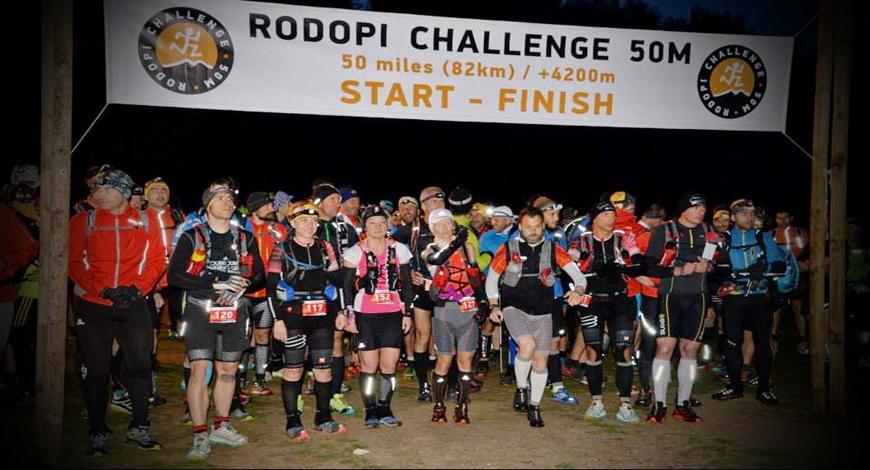 xanthi-runners-rodopi-chal870