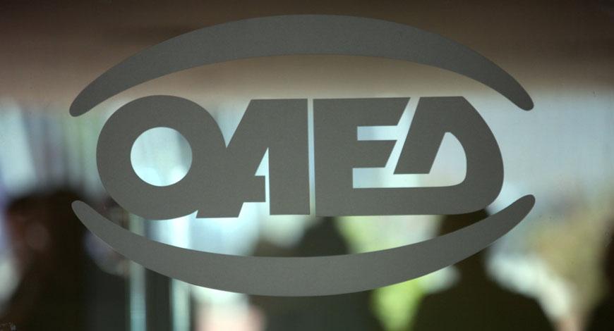 oaed-logo870