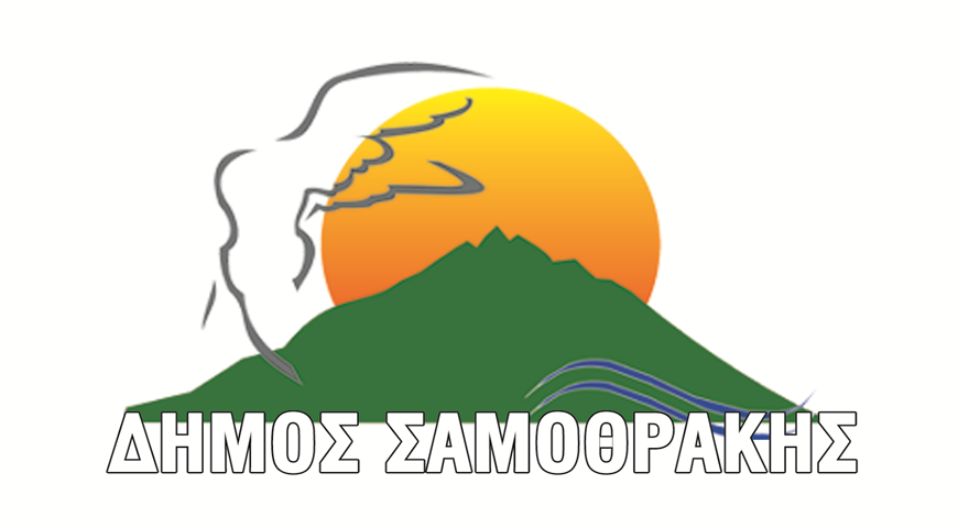 dimos-samothrakhs870