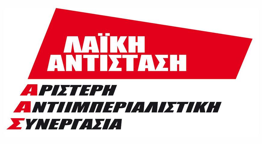 laikh-antistash