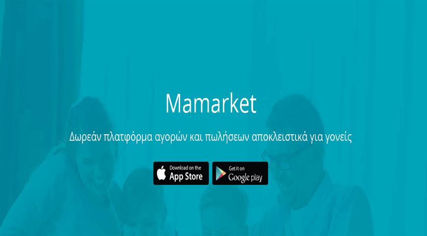 mamarket-870