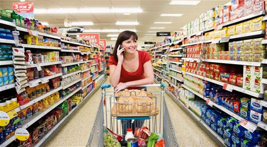 supermarket-kinhto870