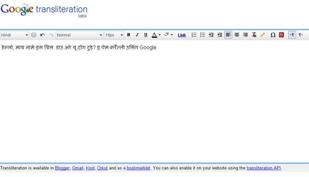 google-transliteration