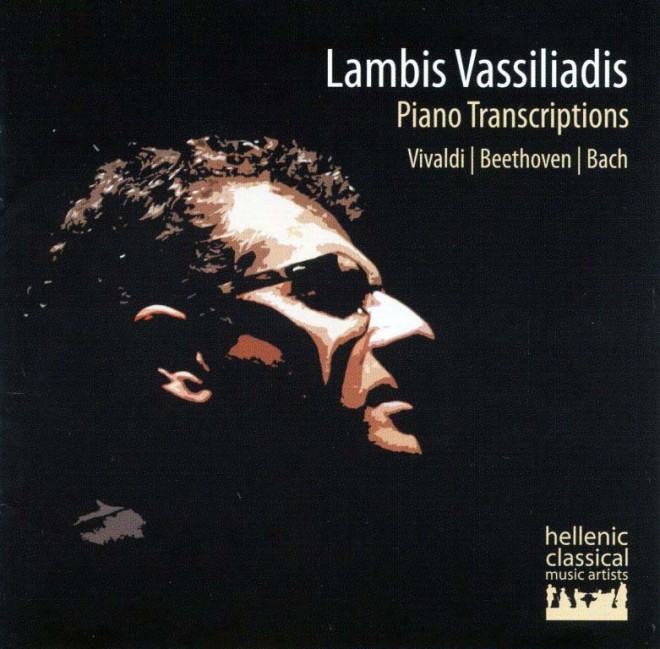 lamphs_vasileiadhs