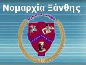 nomarxia