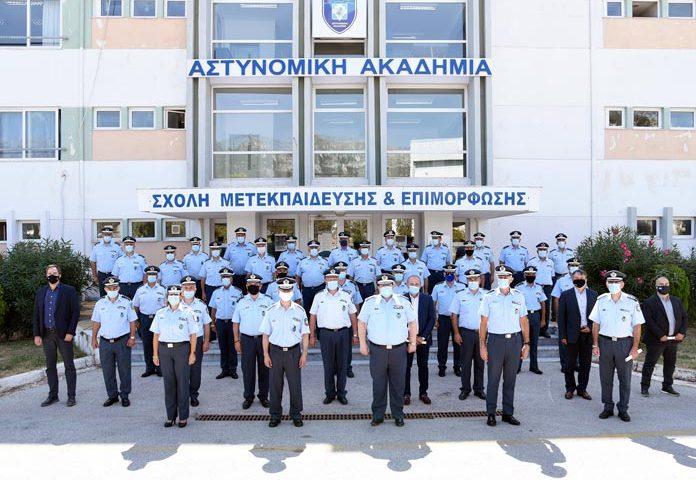 Σχολείο Επιμόρφωσης Αστυνομικών Διευθυντών